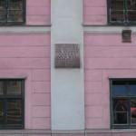 Axel H. Huber - La Station -  Art Contemporain - Nice - C-L-W / L.G.O