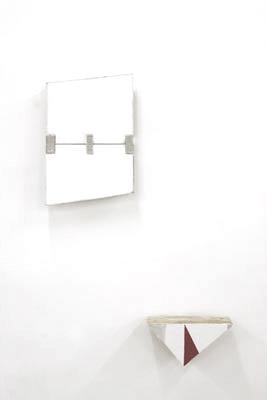 Jim Lee - Untitled, 2008 - La Station -  Art Contemporain - Nice - My eyes keep me in trouble