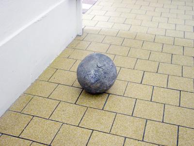 Aurélie Godard - Midi pile — 2007  - La Station -  Art Contemporain - Nice - Invitation furtive pour candidatures spontanées