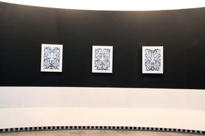 Karim Ghelloussi - Amalgame, 2007 Lavis et acrylique   - La Station -  Art Contemporain - Nice - La Station à Villeurbanne