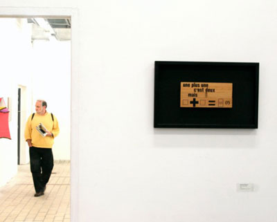 Lawrence Weiner - One + one is two, 1991 - La Station -  Art Contemporain - Nice - My eyes keep me in trouble