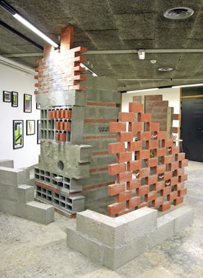 Sarah Tritz - éh HA et… 2008   - La Station -  Art Contemporain - Nice - La Station à Villeurbanne