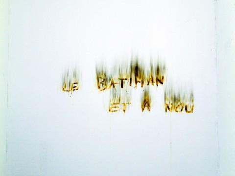 le batiman et a nou Nicolas Daubanes La Station espace d'art contemporain nice